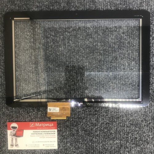 "10.1"" Сенсорное стекло тачскрин (touch screen) для планшета Acer Iconia Tab A200 (1280x800)"