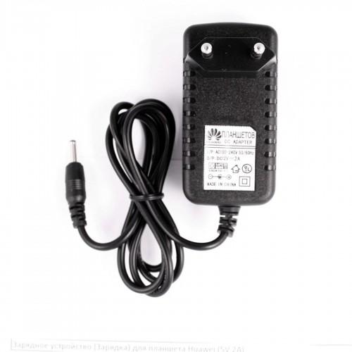12V->2A Блок питания для планшета (2.5x0.7mm, 24W)