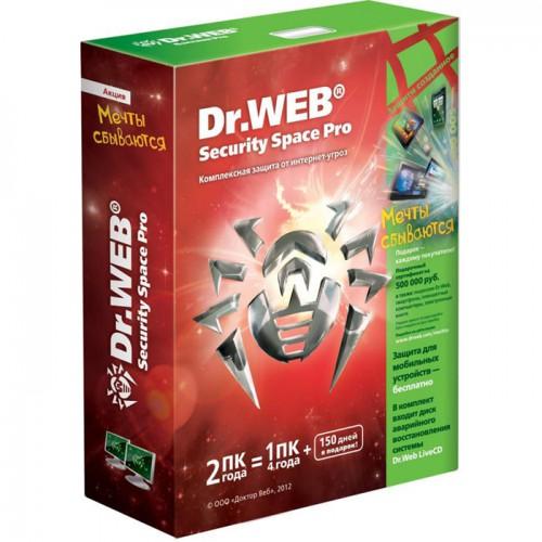 Антивирус Dr.Web Security Space Pro (2 ПК, 1 год)