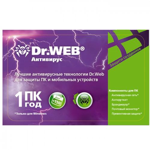 Антивирус Dr.Web для Windows (электронная лицензия, 1ПК, 1 год)