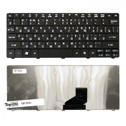 Клавиатура для ноутбука Acer Aspire One 532H, D260, PAV8, Happy2, eMach350 черная, P/N: PK130AE3007