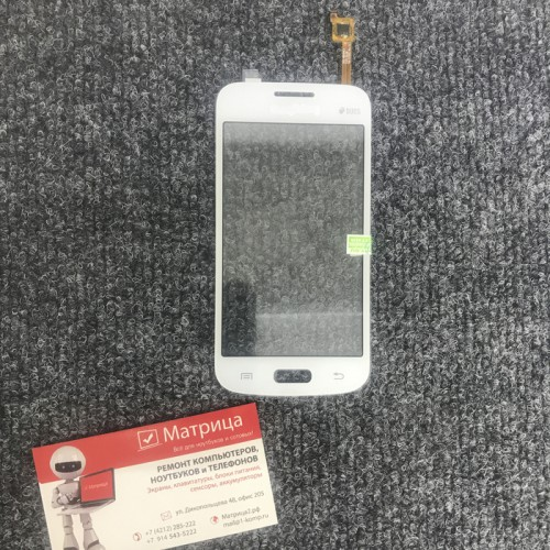 Тачскрин (сенсор) для Samsung G350E Galaxy Star Advance белый