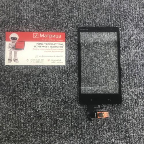 Тачскрин (сенсор) для Nokia X2 (черный)