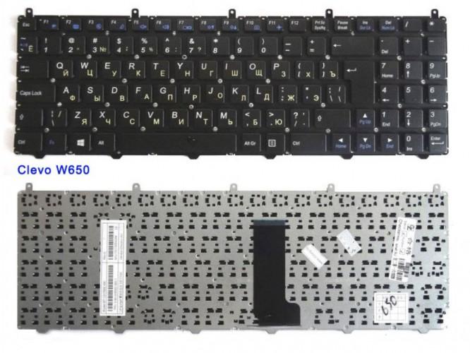 Клавиатура для ноутбука DNS 0170726 Черная, W650SR