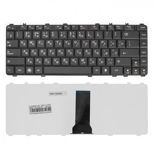 Клавиатура для ноутбука Lenovo Y450, Y450A, Y550, Y550A IdeaPad