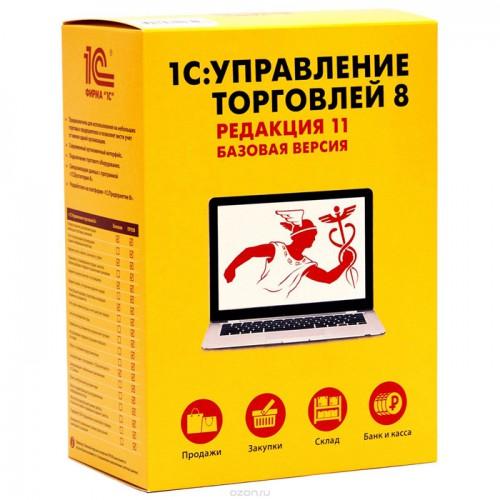 1C:Управление торговлей 8. Редакция 11. Базовая версия.
