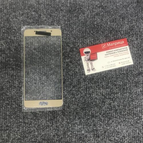 Стекло дисплея для Samsung Galaxy A5 (A510F, 2016) золото